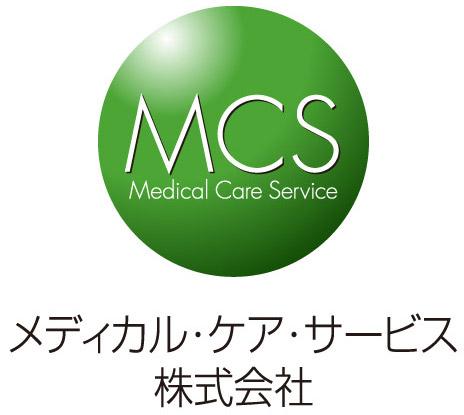 メディカル・ケア・サービス様ロゴ